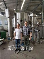 液体干燥设备-LPG高速离心喷雾干燥机