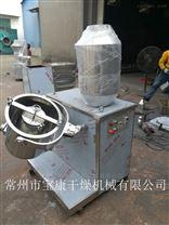 混合設備-SYH三維運動混合機