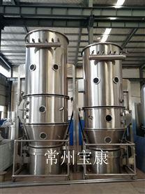 制粒機,造粒機-沸騰制粒干燥機