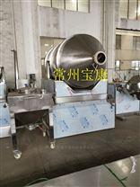 混料机/搅拌机/粉体混合机/EYH系列二维运动混合机