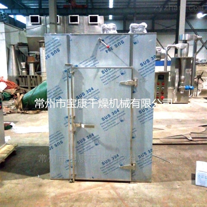CT-C-0热风循环烘箱,烘干炉,烘烤箱,烘干机