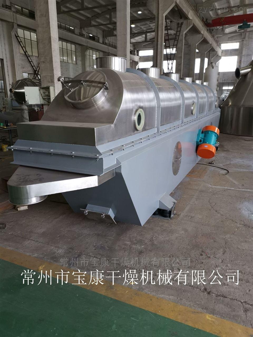 磷酸二氢钾专用振动流化床干燥机