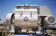 飞灰固化处理搅拌机专用飞灰混炼双轴混合机
