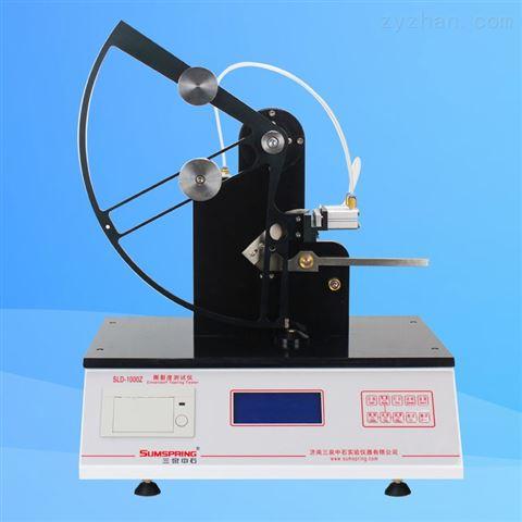 擺錘式自動薄膜撕裂度測試儀 撕裂試驗機
