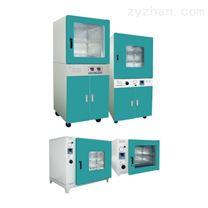 DZF-6052常溫真空干燥箱