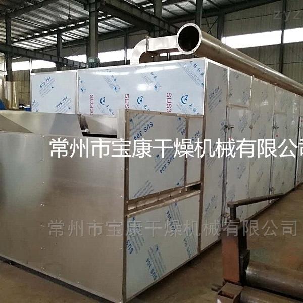 DW型带式干燥机
