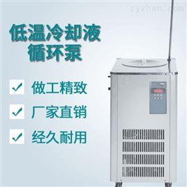 DFY-40/20~120低温恒温反应浴40L