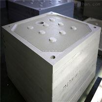 临汾压滤机滤板厂家