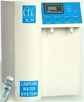 国内比较好的艾柯KNYS微量元素型超纯水机