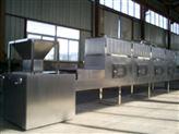 带式微波干燥设备,连续干燥机