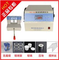 粘结指数搅拌测定一体仪,煤质检测分析仪器