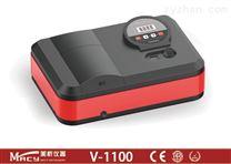 V-1100可见分光光度计