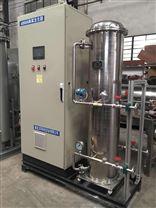污水处理臭氧发生器/