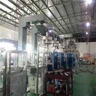 农家特产专用包装设备 花生米包装机厂家