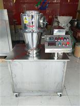 低高溫熱風循環烘箱