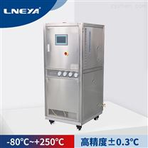 無錫冠亞試驗箱 乙二醇制冷系統