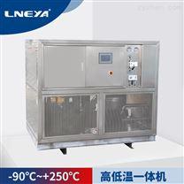 冠亚厂家 实验室用试验箱  无锡制冷设备