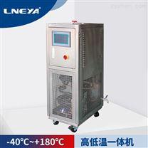 冠亚厂家 实验室用试验箱  复叠式制冷系统