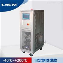 冠亚厂家 实验室用试验箱 导热油加热系统