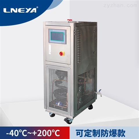 無錫冠亞 冷熱交變沖擊試驗箱 冷凝機