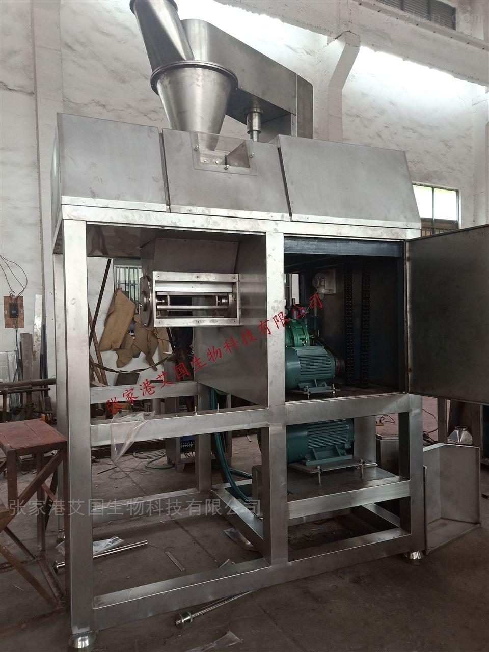 苏州干法造粒机