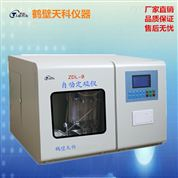 化驗硫含量儀器,一體定硫儀,煤質化驗設備