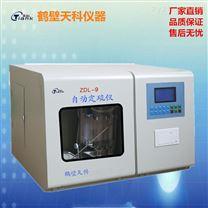 化驗硫含量儀器,一體定硫儀,煤質分析儀器