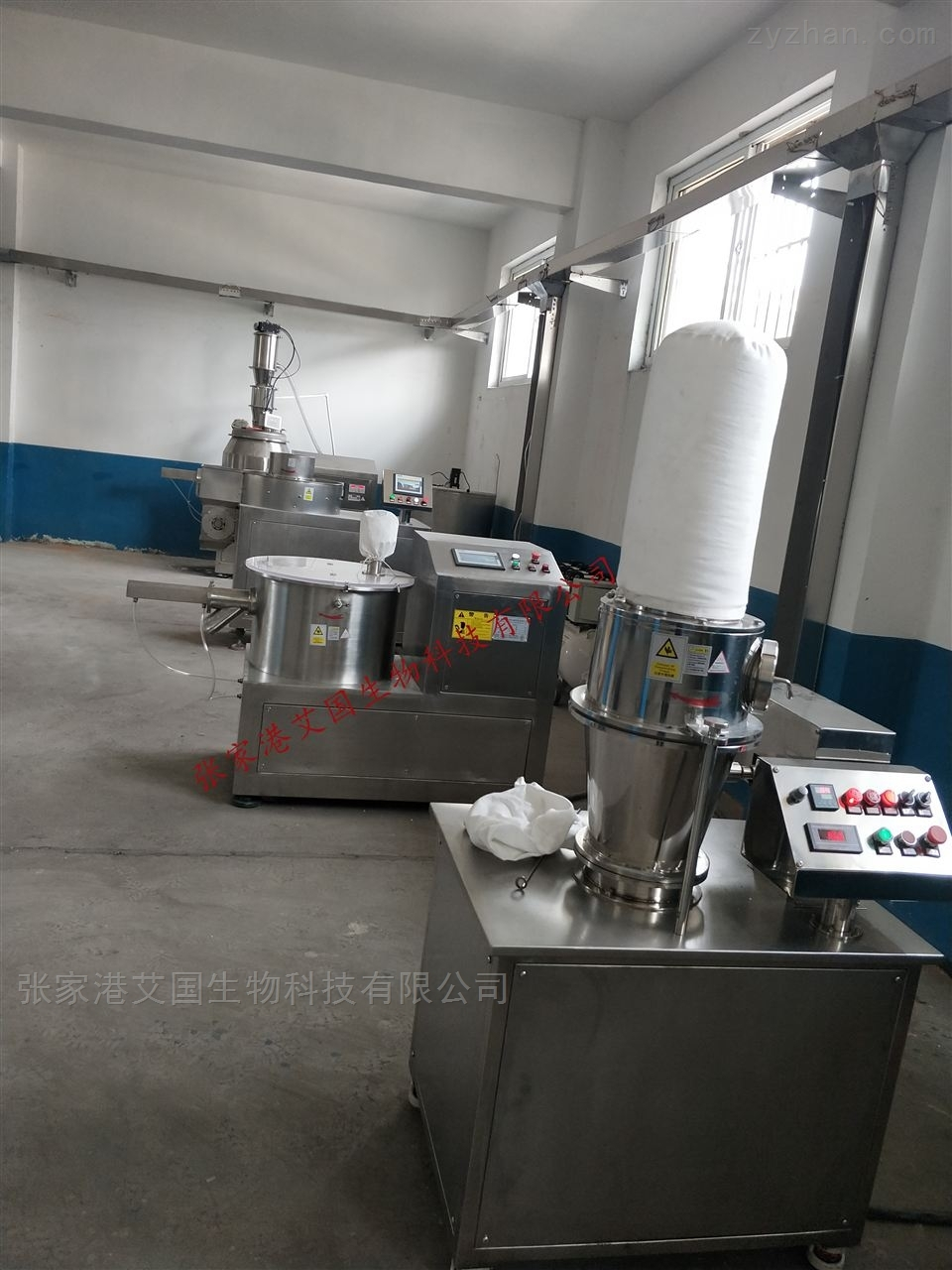 ZLXZ水分散氢氧化镁颗粒机