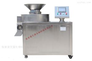 变频切割制粒机苦荞茶造粒机