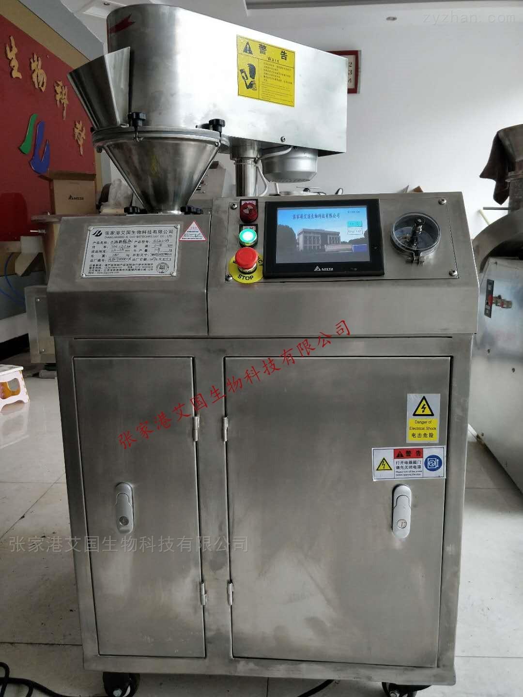 实验室干法造粒机干粉颗粒机