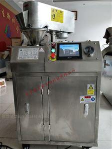 实验室干法造粒机供应商