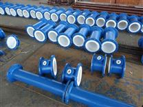 衬四氟管道供应商/安装施工