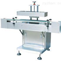 药物包装设备 连续式铝箔封口机