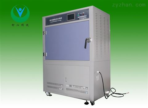 户外产品紫外老化试验箱