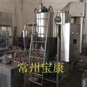 农药液体喷雾干燥机