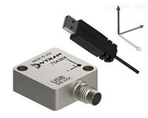 5346A1三轴振动高精度传感器