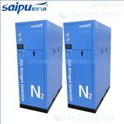 10立方制氮机 氮气发生器
