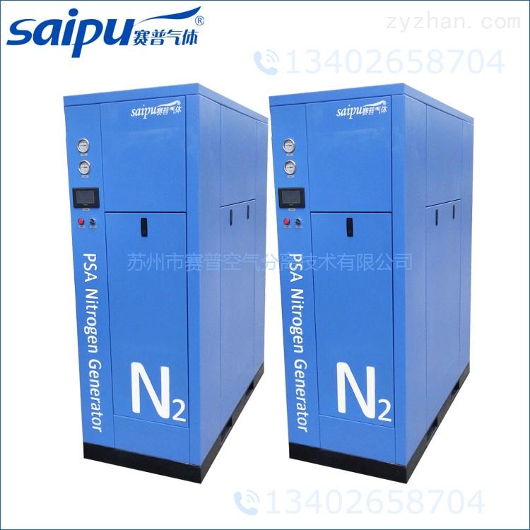 SP-氣輔注塑用制氮機(SP-008)