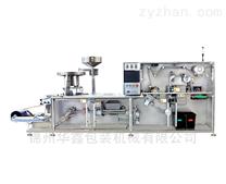 DPH300Q高速泡罩包裝機