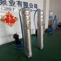 一体铸造不锈钢潜水泵现货供应