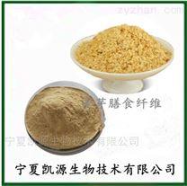 麦芽膳食纤维长期供应 多种规格
