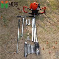 便携式土壤取样钻机
