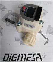 FHKU-LCD-938-6500-21微型数显液体流量计