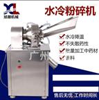 吉林生產直發工業電子材料不銹鋼水冷粉碎機