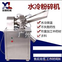 上海工廠直發化工原料水冷加工全能粉碎機