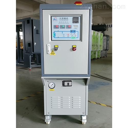 久阳机械定制模具控温设备