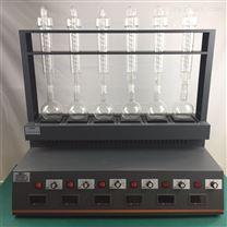 北京一体化智能蒸馏仪CYZL-6C水质挥发酚