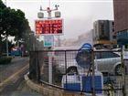 OSEN-YZ湖南省交通道路扬尘噪声气象站安装流程