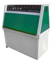 CSI-74紫外光耐气候试验箱