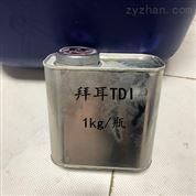 拜耳TDI,甲苯二异氰酸酯生产厂家